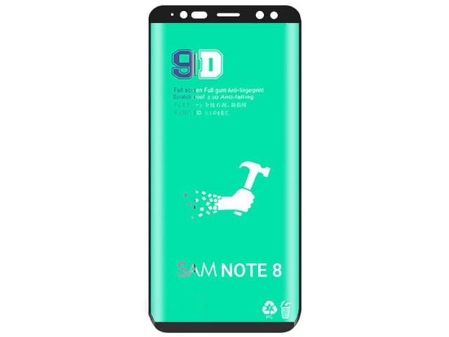 برچسب سرامیکی مناسب برای گوشی موبايل سامسونگ Note 8/Note 9