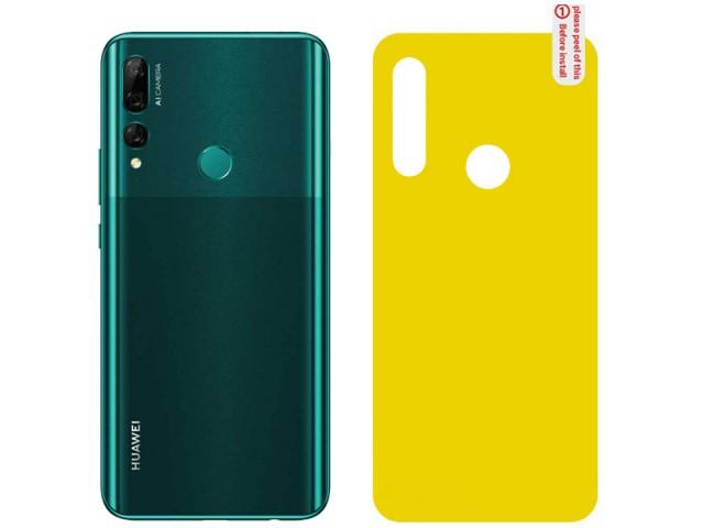 برچسب نانو پشت گوشی مناسب برای گوشی موبایل هوآوی Y9 Prime 2019