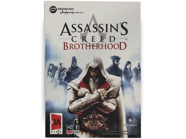 بازی کامپیوتری Assassin's Creed BrotherHood نشر پرنیان