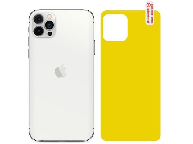 برچسب نانو پشت گوشی مناسب برای گوشی موبایل iPhone 12 Pro Max