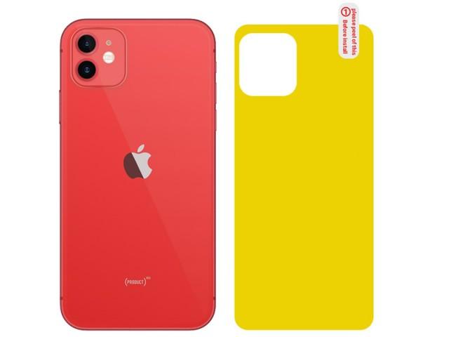 برچسب نانو پشت گوشی مناسب برای گوشی موبایل iPhone 12 mini