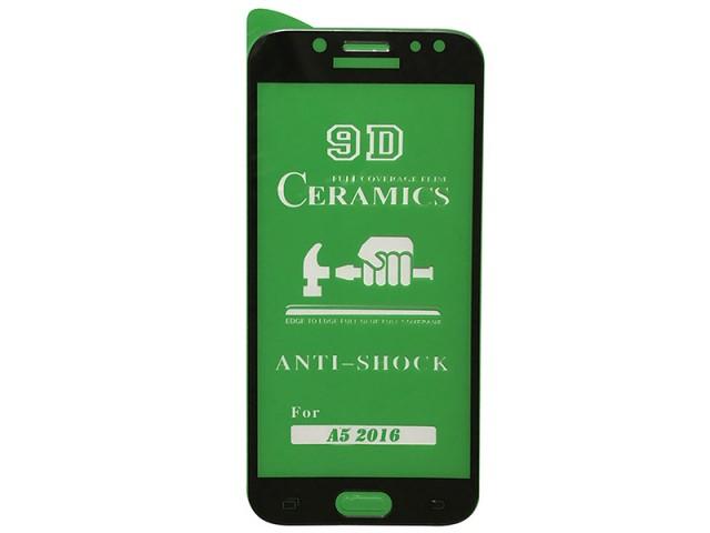 برچسب سرامیکی مناسب برای گوشی موبايل سامسونگ A510/A5 2016