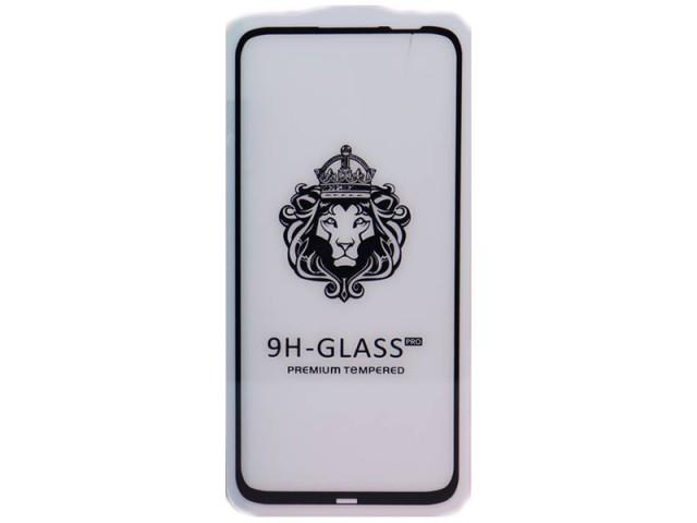 محافظ صفحه نمایش شیر نشان مناسب برای گوشی موبايل هوآوی Nova 7i/P40 Lite/Nova 6 SE