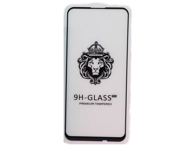 محافظ صفحه نمایش شیر نشان مناسب برای گوشی موبايل هوآوی Y7p 2020