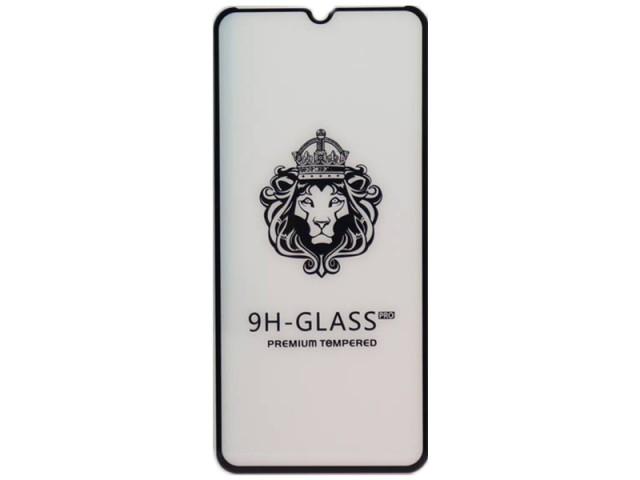 محافظ صفحه نمایش شیر نشان مناسب برای گوشی موبايل شیائومی Redmi 9A