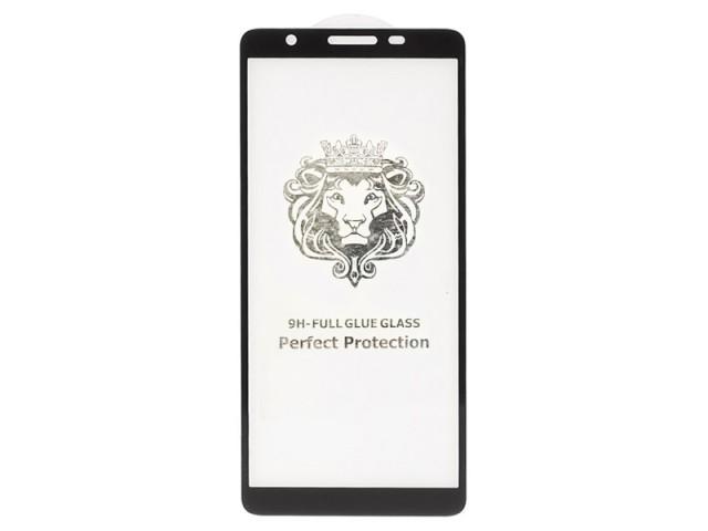 محافظ صفحه نمایش شیر نشان مناسب برای گوشی موبايل سامسونگ A01 Core