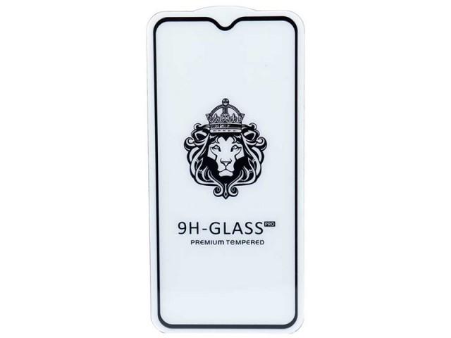 محافظ صفحه نمایش شیر نشان مناسب برای گوشی موبايل سامسونگ A60