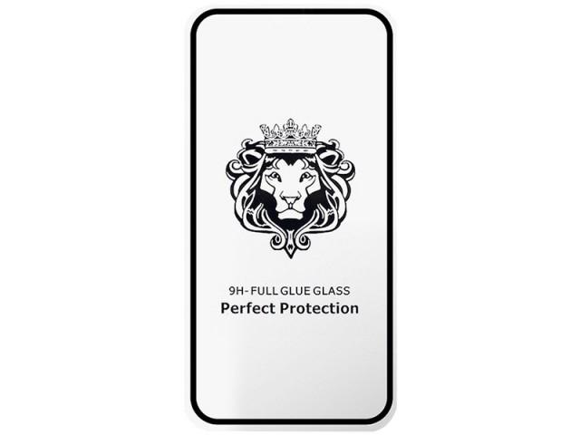 محافظ صفحه نمایش شیر نشان مناسب برای گوشی موبايل سامسونگ A52