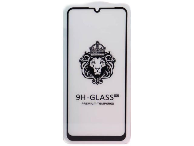 محافظ صفحه نمایش شیر نشان مناسب برای گوشی موبايل سامسونگ A12