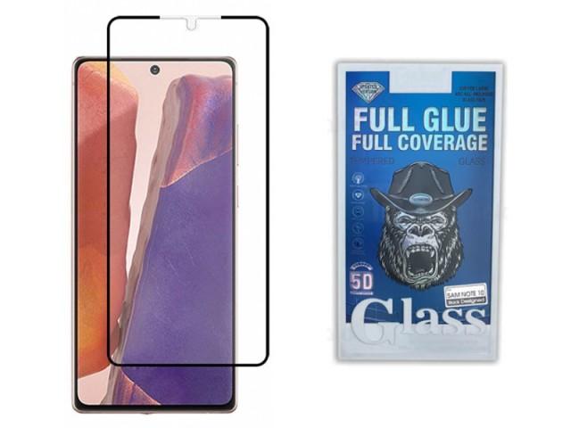 محافظ صفحه نمایش موکوسون مدل Full Glue مناسب برای گوشی موبایل سامسونگ Note 20