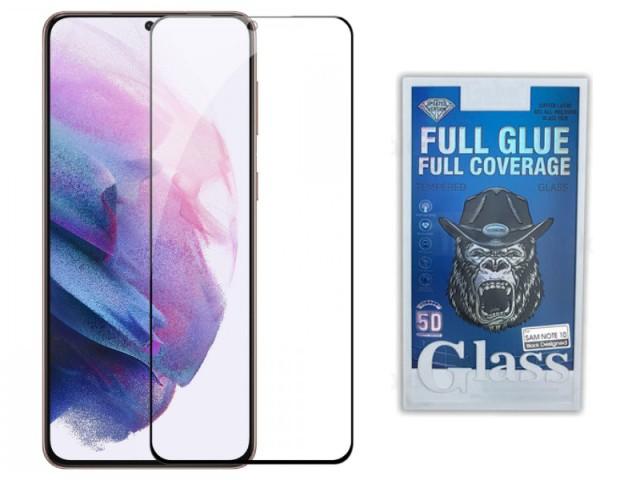 محافظ صفحه نمایش موکوسون مدل Full Glue مناسب برای گوشی موبایل سامسونگ S21