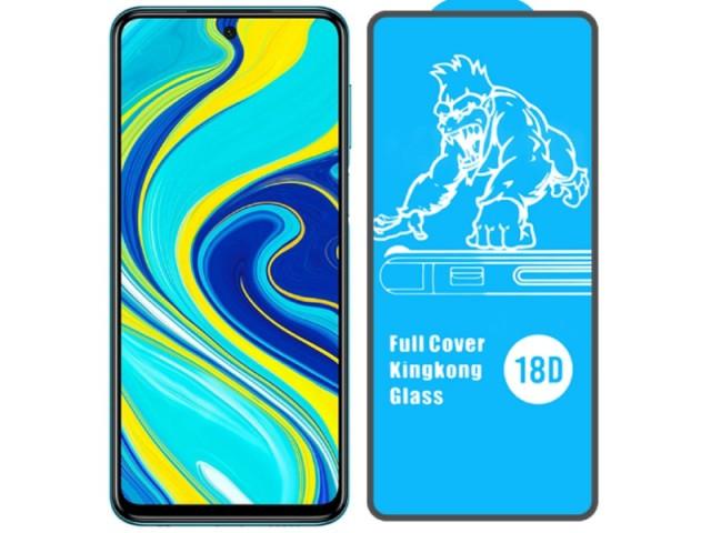 محافظ صفحه نمایش ایربگ دار آرمور مدل Full Cover Kingkong Glass مناسب برای گوشی موبايل شیائومی Redmi Note 9S/Note 9 Pro/Note 9 Pro Max