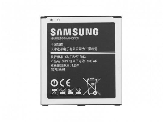باتری موبایل سامسونگ مدل Galaxy J5 با ظرفیت 2600mAh مناسب برای گوشی موبایل سامسونگ Galaxy J5