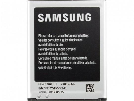 باتری موبایل اورجینال سامسونگ مدل Galaxy S3 با ظرفیت 2100mAh مناسب برای گوشی موبایل سامسونگ Galaxy S3