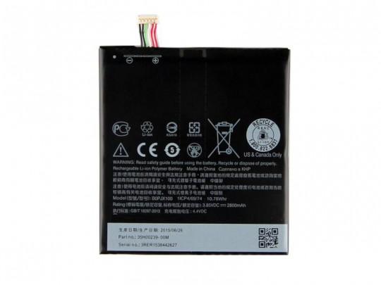 باتری موبایل اورجینال اچ تی سی مدل One E9 Plus با ظرفیت 2800mAh مناسب برای گوشی موبایل اچ تی سی One E9 Plus