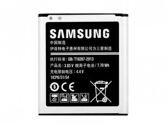 باتری موبایل سامسونگ مدل EB-BG360CBC با ظرفیت 2000 میلی آمپر ساعت J2 Core Prime