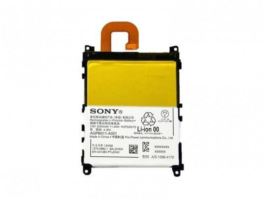 باتری گوشی سونی مدل LIS1525ERPC مناسب برای گوشی سونی Xperia Z1
