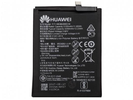 باتری موبایل هوآوی مدل HB386280ECW با ظرفیت 3200mAh مناسب برای گوشی موبایل هوآوی P10