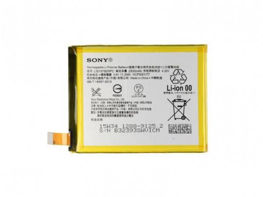 باتری گوشی سونی مدل AGPB015-A001 مناسب برای گوشی سونی Xperia Z4
