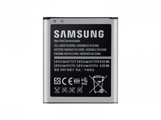 باتری موبایل اورجینال سامسونگ مدل Galaxy K Zoom با ظرفیت 2430mAh مناسب برای گوشی موبایل سامسونگ Galaxy K Zoom