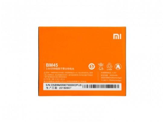 باتری موبایل شیائومی مدل BM45 مناسب برای گوشی Redmi Note 2