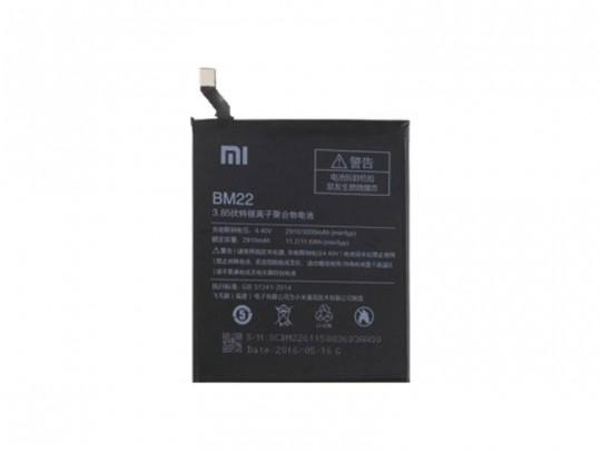باتری موبایل شیائومی مدل BM22 مناسب برای گوشی MI 5S