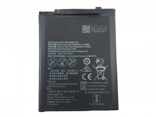 باتری موبایل هوآوی مدل HB356687ECW با ظرفیت 3340mAh مناسب برای گوشی موبایل هوآوی NOVA 2 PLAS