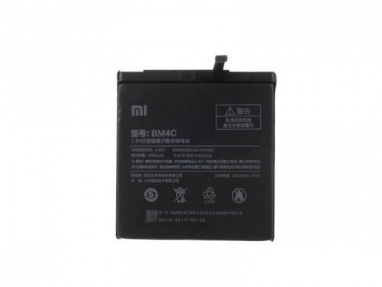 باتری موبایل شیائومی مدل BM37 مناسب برای گوشی 5S Plus