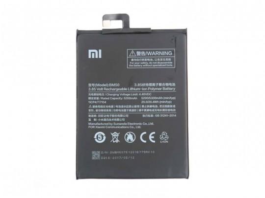 باتری موبایل شیائومی مدل BM50 مناسب برای گوشی Mi Max 2