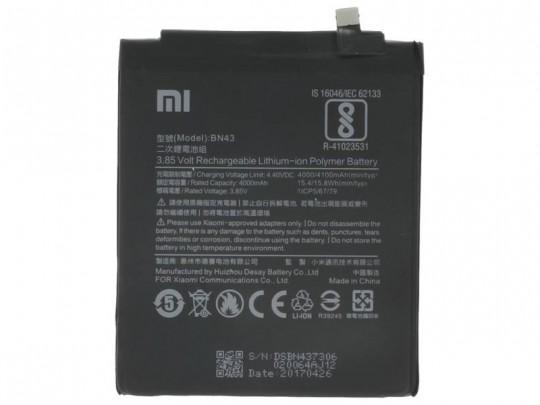 باتری موبایل شیائومی مدل BN43 مناسب برای گوشی Redmi 4X
