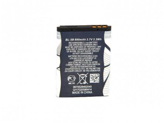 باتری موبایل نوکیا مدل BL-5B با ظرفیت 890 میلی آمپر ساعت