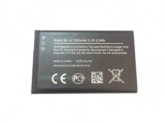 باتری موبایل نوکیا مدل BL-4C با ظرفیت 890mAh مناسب برای گوشی موبایل نوکیا