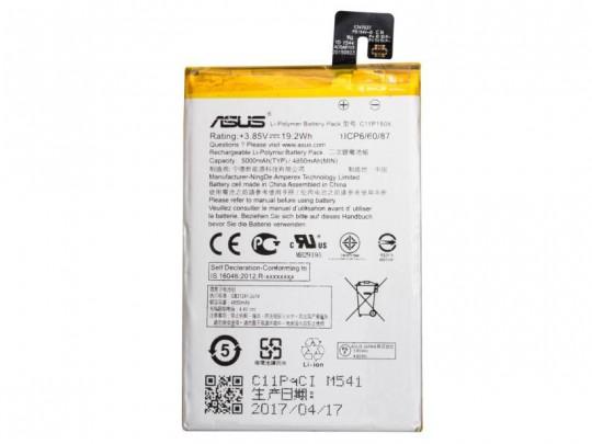 باتری موبایل ایسوس مدل C11P1508 با ظرفیت 5000mAh مناسب برای گوشی موبایل ایسوس Zenfone Max