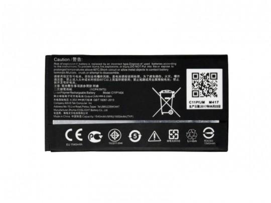 باتری موبایل ایسوس مدل C11P1404 مناسب برای گوشی Zenfone 4