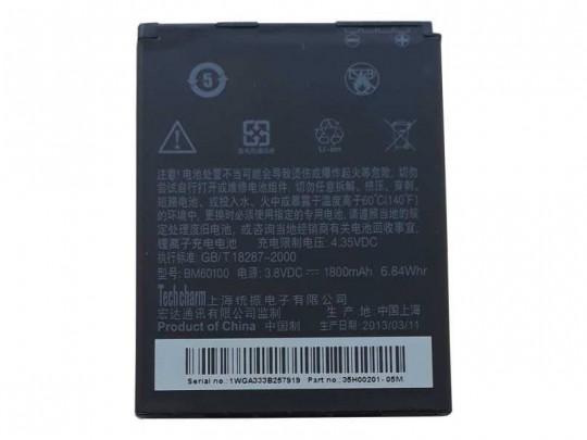 باتری موبایل اچ تی سی مدل BM60100 مناسب برای گوشی اچ تی سی Desire 500