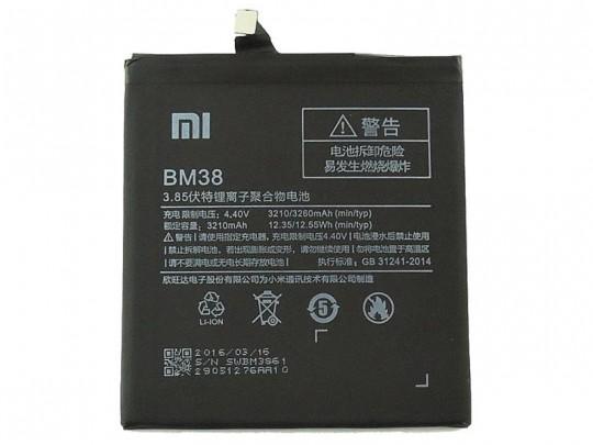 باتری موبایل شیائومی مدل BM38 مناسب برای گوشی Redmi 4S