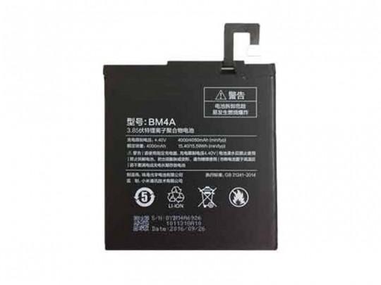 باتری موبایل شیائومی مدل BM4A مناسب برای گوشی Redmi Pro
