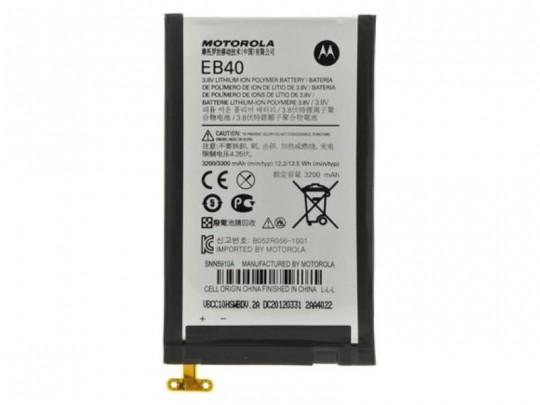 باتری موبایل موتورولا مدل EB40 مناسب برای گوشی Droid Razr Maxx