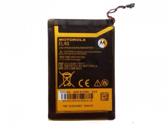 باتری موبایل موتورولا مدل EL40 مناسب برای گوشی Moto E