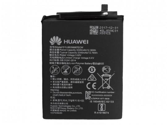 باتری موبایل هوآوی مدل HB356687ECW با ظرفیت 3340mAh مناسب برای گوشی موبایل هوآوی Nova Plus