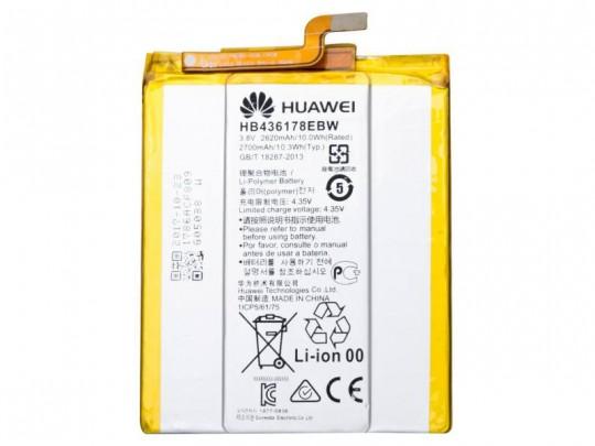 باتری موبایل هوآوی مدل HB436178EBW با ظرفیت 2620mAh مناسب برای گوشی موبایل هوآوی Mate S