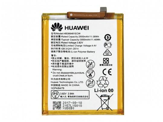 باتری موبایل هوآوی مدل HB366481ECW با ظرفیت 3000mAh مناسب برای گوشی موبایل هوآوی P9/P9 Lite