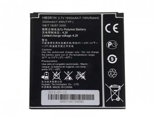 باتری موبایل هوآوی مدل HB5R1H مناسب برای گوشی هوآوی Ascend G600