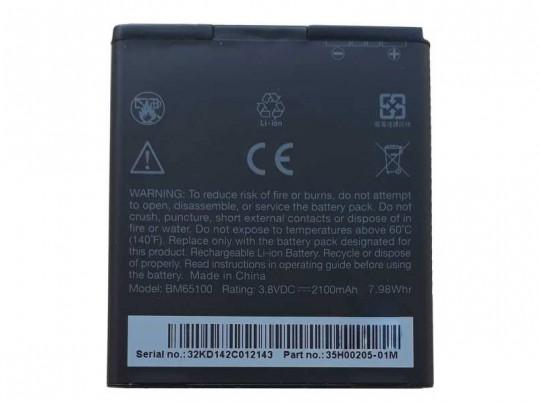 باتری موبایل اچ تی سی مدل BM65100 مناسب برای گوشی اچ تی سی Desire 700