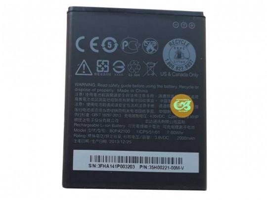 باتری موبایل اچ تی سی مدل B0PA2100 مناسب برای گوشی اچ تی سی Desire 310