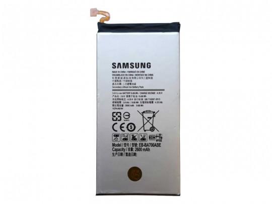 باتری سامسونگ مدل EB-BA700ABE مناسب برای گوشی موبایل A7 ظرفیت 2600mAh