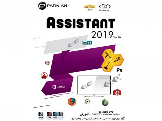 مجموعه  نرم افزار اسیستنت پرنیان Assistant 2019 Ver.10
