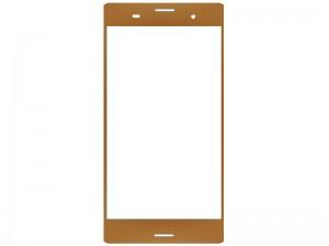 محافظ صفحه نمايش جلو و پشت گوشی مدل Colorful Tempered Glass مناسب برای گوشی موبايل سونی Z3