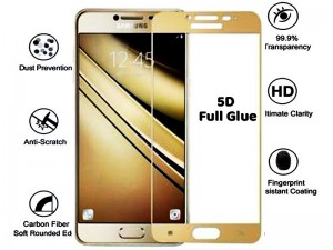 محافظ صفحه نمايش تمام چسب کوکوک مدل 4D Rounded Edges مناسب برای گوشی موبايل سامسونگ J7 Pro