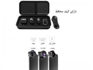 لنز کلیپسی موبایل لی کیو آی مدل LQ-183 (پک 3 عددی)